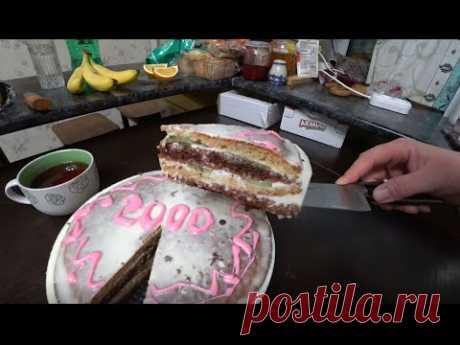 Торт сметанный с киви в честь 2000 подписчиков!