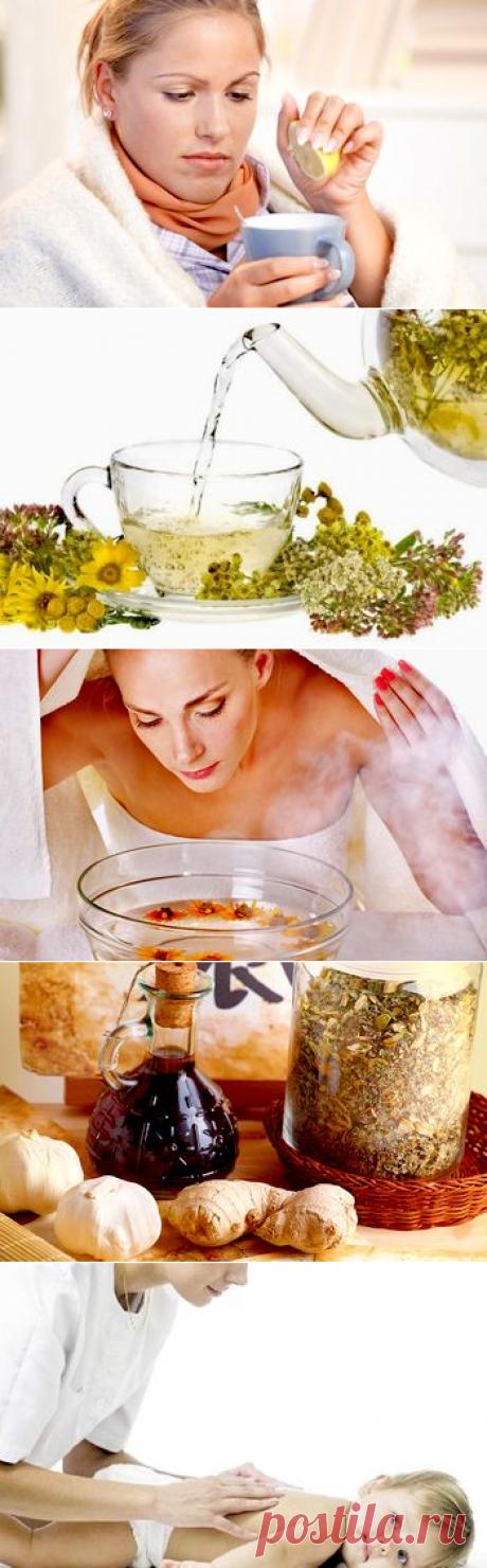 Народные средства от кашля - самые действенные рецепты