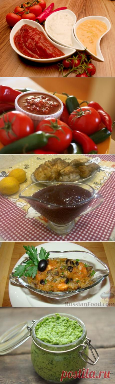 Приправы и соусы для шашлыка: коллекция рецептов и идей - Праздничный мир