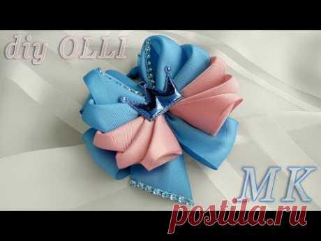 DIY Бант для принцессы ✔Arco de cintas para princesas ✔Laço ✔Moño ✔Bow ✔Lazo