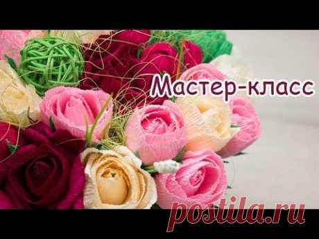 Мастер-класс маленькая роза из гофрированной бумаги