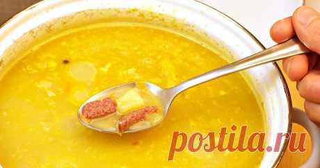 Как приготовить гороховый суп, чтобы все ахнули: три важных правила плюс рецепт. Божественный вкус и никаких многочасовых варок!