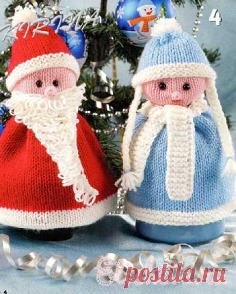 Дед Мороз и Снегурочка вязаные спицами и крючком. Новогодние игрушки своими руками
