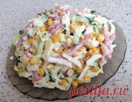Вкусный салат с капустой, огурцами и копченной колбасой   Тонко нашинковать капусту, нарезать соломкой свежий огурец, копченую колбасу.  Натереть на крупной терке любой твердый сыр.  Добавить маленькую баночку консервированной кукурузы.  Заправить салат майонезом и всё хорошо перемешать.