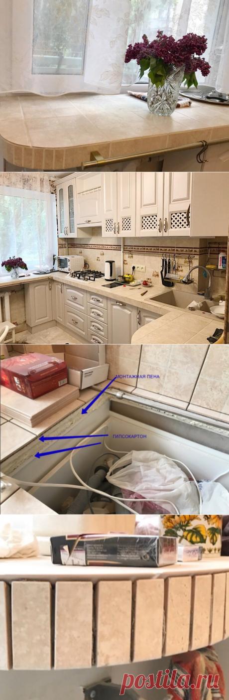 Столешница из плитки на кухню и под окно за 5 шагов. Практический опыт через 2 года после установки | Кухмастер | Яндекс Дзен