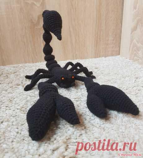 Скорпиончика для мужа) Здравствуйте. Связала я мужу подарок на день рождения ни жилетку, ни свитер, а скорпиона.