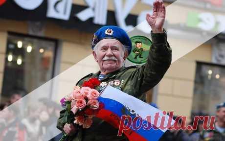 Тест на патриотизм | Бывалый вояка | Яндекс Дзен