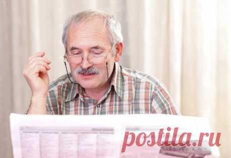 Платежи, от которых пенсионеры освобождены в 2021 году – что важно знать Наверное, мало найдется тех, кто мог бы назвать размеры выплат пенсионерам большими. Для кого-то является реальностью пенсия в размере ...
