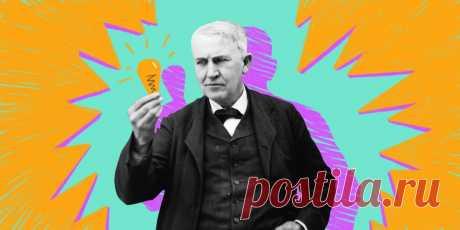 ТЕСТ: Насколько широк ваш кругозор? Ответьте на вопросы Томаса Эдисона! - Лайфхакер