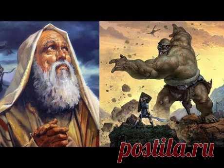 ТАИНСТВЕННЫЕ ЛЮДИ-ГИГАНТЫ В БИБЛИИ. КЕМ ОНИ БЫЛИ? - YouTube