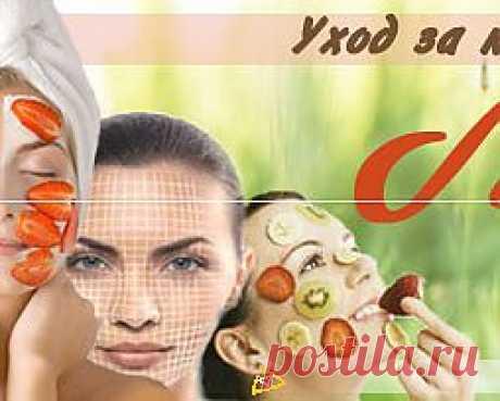 Рецепты крема в домашних условиях для сухой кожи