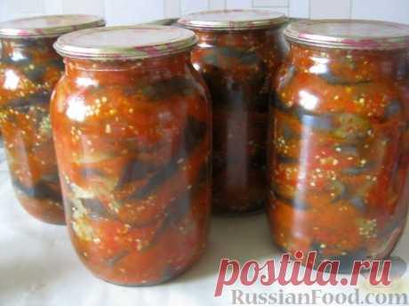 "Рецепт: Салат из баклажанов на зиму ""Тещин язык"""