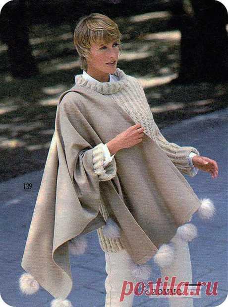 Винтажная шаль с помпонами для женщин своими руками