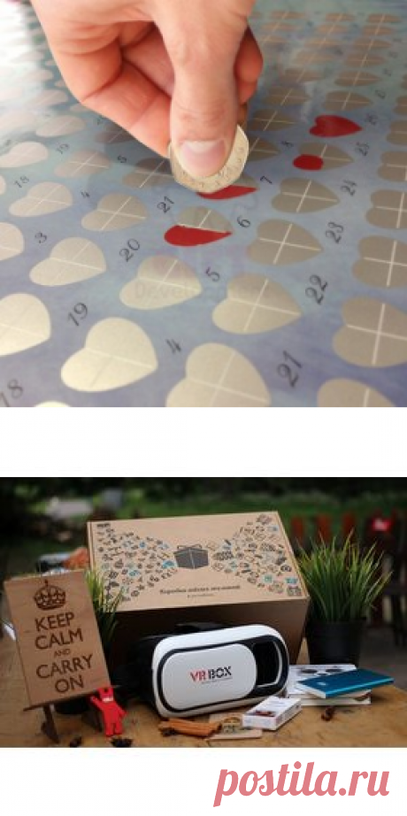 Любовный календарь на год купить в Москве: цены и отзывы - Миллион Подарков