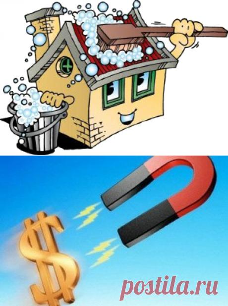 Когда лучше убирать дом для роста благополучия?