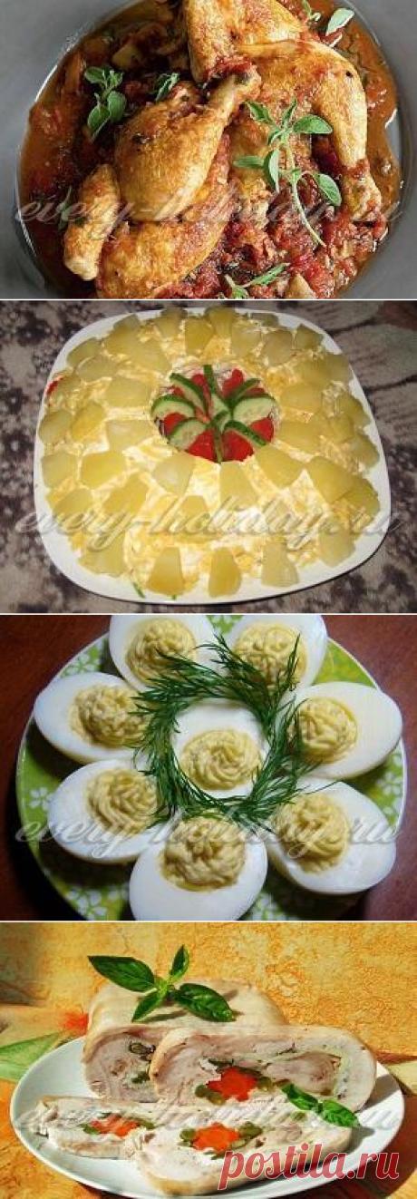 Что приготовить на День рождения быстро и недорого, рецепты с фото