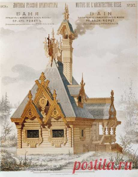 ""\""""Motives of the Russian architecture"""" of 1874-1880. 1 Ban's part at S. Mamontov's dacha near Moscow Ban at S. Mamontov's dacha near Moscow Ban at S. Mamontov's dacha near Moscow the Arbour the Arbour the Arbour the Arbour the Arbour the Arbour the Arbour. Details to an arbor the Arbour. Details to an arbor Giving Giving Giving Giving. Detailed sketches Giving. Detailed sketches of the Door House of the forest warden …""460|589|?|en|2|ab41220831472452bb0596a058b3c381|False|UNLIKELY|0.2917376160621643