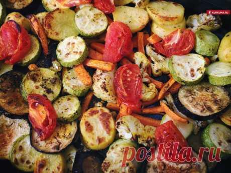 Запеченные овощи — Вегетарианские рецепты