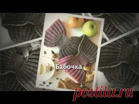 "Fashionable bandage on the head ""Бабочка"" spokes"