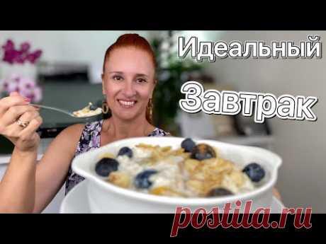 Идеальный завтрак РИСОВАЯ КАША на молоке рецепт Кремовый рисовый пудинг Люда Изи Кук rice pudding