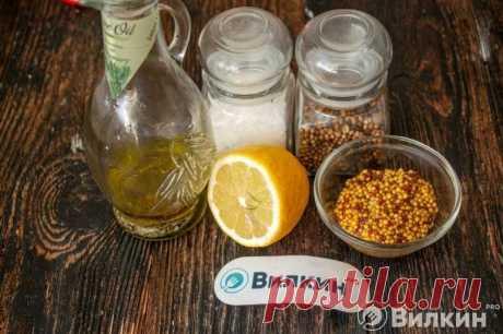 Заправка для винегрета, с которой салат будет ещё вкуснее | Вилкин 👩🍳: рецепты и лайфхаки | Яндекс Дзен
