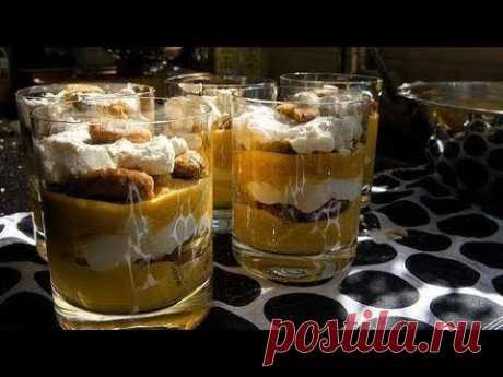 Тыквенный десерт со сливками и ибирным печеньем с корицей