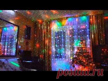 Лазерное шоу на Новый Год в Квартире  Детском саду   от Дед Мороза Лягре - YouTube Посмотрите как будет красиво в вашей квартире с лазерным шоу от Дед Мороза Лягре