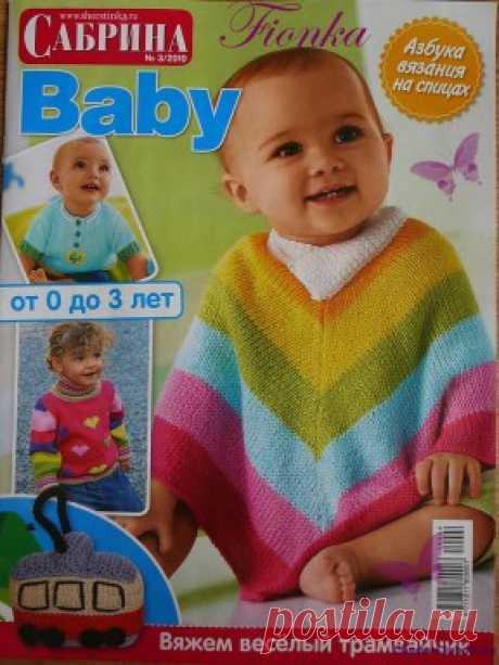 Сабрина Baby 3 2010   ЧУДО-КЛУБОК.РУ