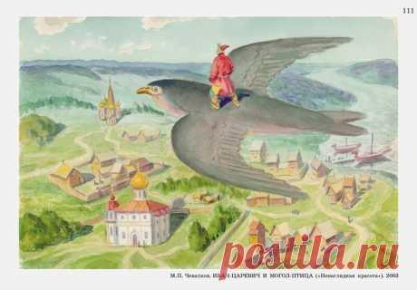 Топ самых загадочных птиц славянской мифологии