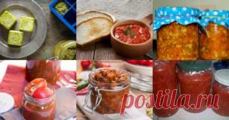 Базилик на зиму заготовки 31 рецепт - 1000.menu Базилик на зиму - быстрые и простые рецепты для дома на любой вкус: отзывы, время готовки, калории, супер-поиск, личная КК