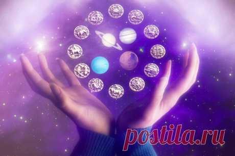 Алкоголизм астрологически | Практическая Астрология | Яндекс Дзен