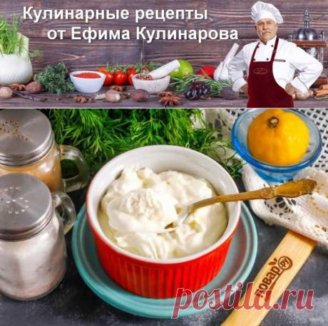 Творожный сыр из сметаны и лимона | Вкусные кулинарные рецепты с фото и видео