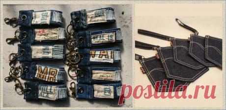 Все в дело: Брелок из остатков джинсовой ткани - отличный сувенир своими руками