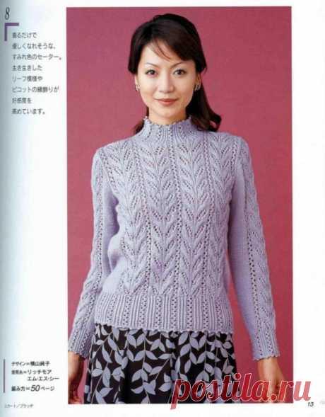 Вязание-спицы Пуловер_Японские ажуры