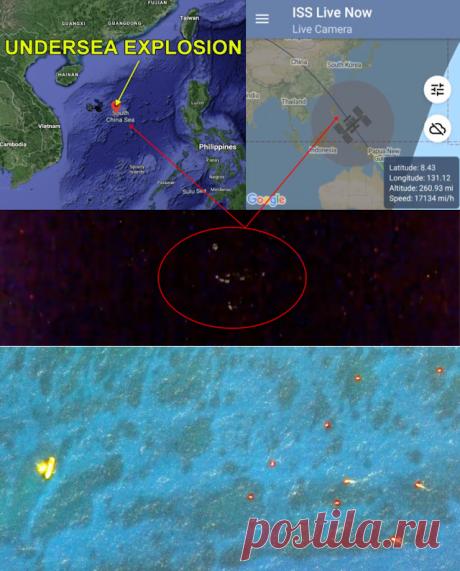 Что огромный НЛО забыл над Южно-Китайским морем 20 ноября?