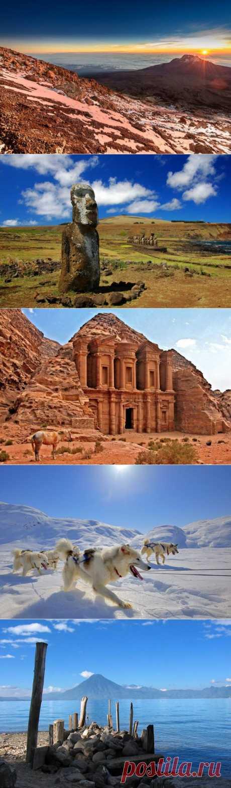 Путешествия по гороскопу: февраль / Туристический спутник