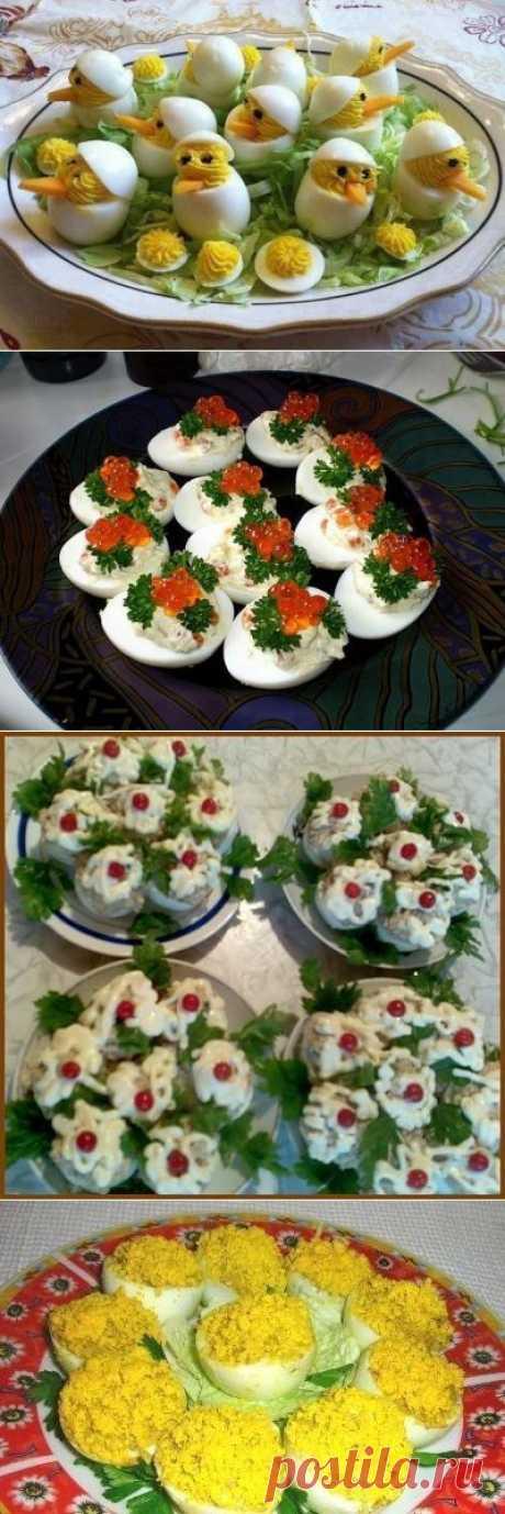 Фаршированные яйца. 25 вариантов начинки..