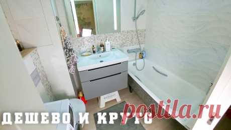 Облицовка ванны за 10 минут своими руками. Стык ванны и плитки. Ремонт ванной комнаты. Всем ПРИВЕТ! Описание данного ролика начну с благодарности: Спасибо ОГРОМНОЕ производителям BNV бордюры https://www.plintus-bordur.ru В наше время, при огром...