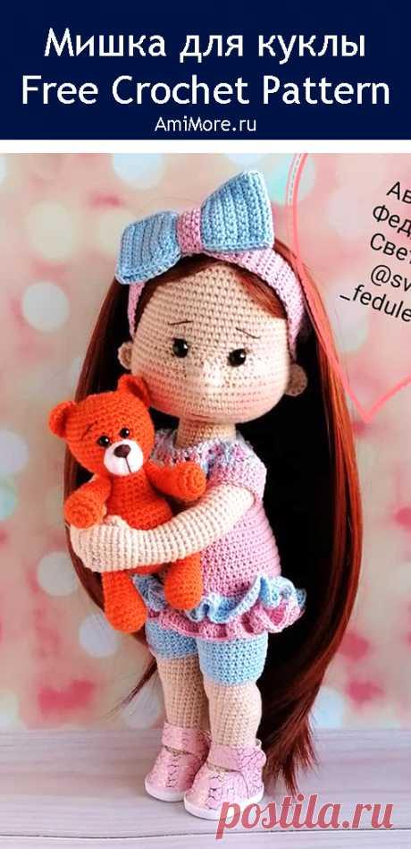 PDF Мишка для куклы крючком. FREE crochet pattern; Аmigurumi animal patterns. Амигуруми схемы и описания на русском. Вязаные игрушки и поделки своими руками #amimore - медведь, медвежонок, маленький мишка.