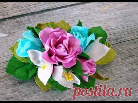 Цветы из фоамирана для начинающих