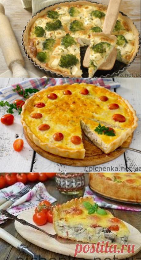 Пирог Киш    Вкусные рецепты