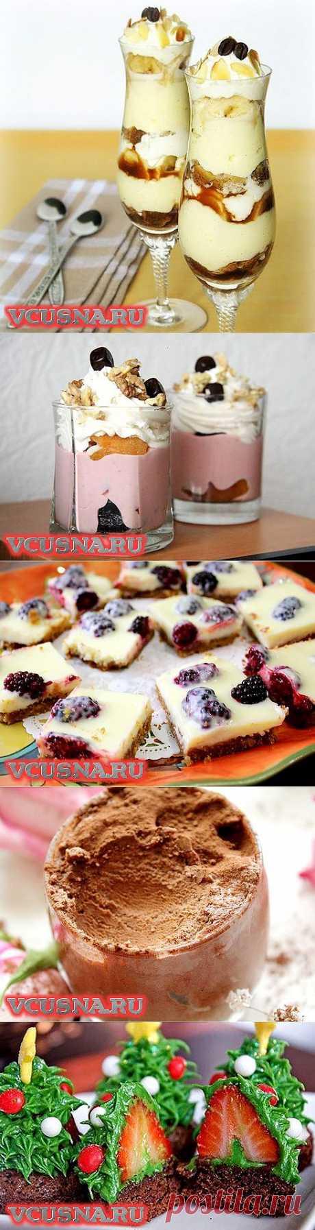 Десерты на Новый год - кулинарные рецепты VCUSNA.RU