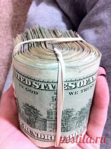 Стоит сохранить на стену, как сразу же последует хорошая новость о денежной прибавке. Мысли материальны! Функционирует! / Основы бизнеса