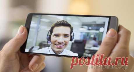 На замену Skype: 10 программ для видеообщения Программа Skype считается лидером среди приложений для видеосвязи и конференций. Но помимо нее в мире есть другие VoIP-сервисы для общения и связи. В этой статье мы собрали 10 программ для видеообщени...
