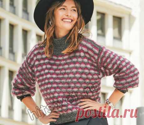 Трехцветный свитер с красивым узором - Хитсовет