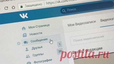 Искать человека вконтакте по фотографии, реально работает https://watchprofile.ru/