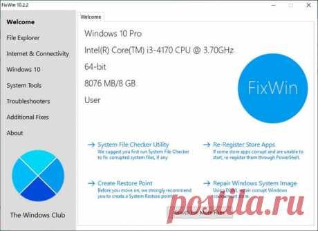 FixWin 10 — исправить ошибки в Windows 10