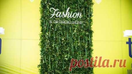 Design-магазин: флористика, стиль, интерьер