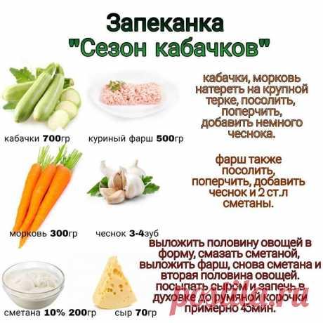 советы по готовки