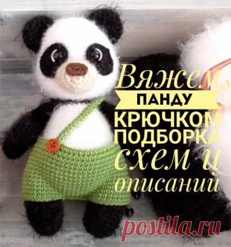 Панда крючком, 15 схем и авторских описания для вязания игрушки крючком